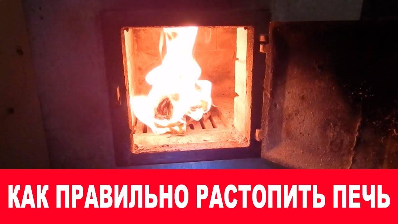 Можно ли топить печь углем, отзывы пользователей