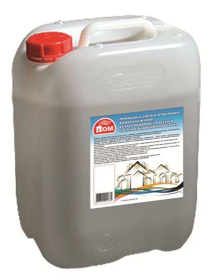 Как рассчитать и залить жидкость в систему отопления