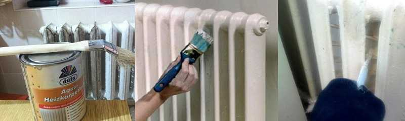 Краска для радиаторов и батарей отопления: как покрасить без запаха | инженер подскажет как сделать