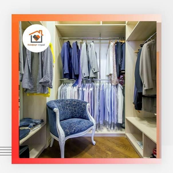 Вход в гардеробную – 10 ошибок в обустройстве гардеробной, которые нельзя повторять — inmyroom