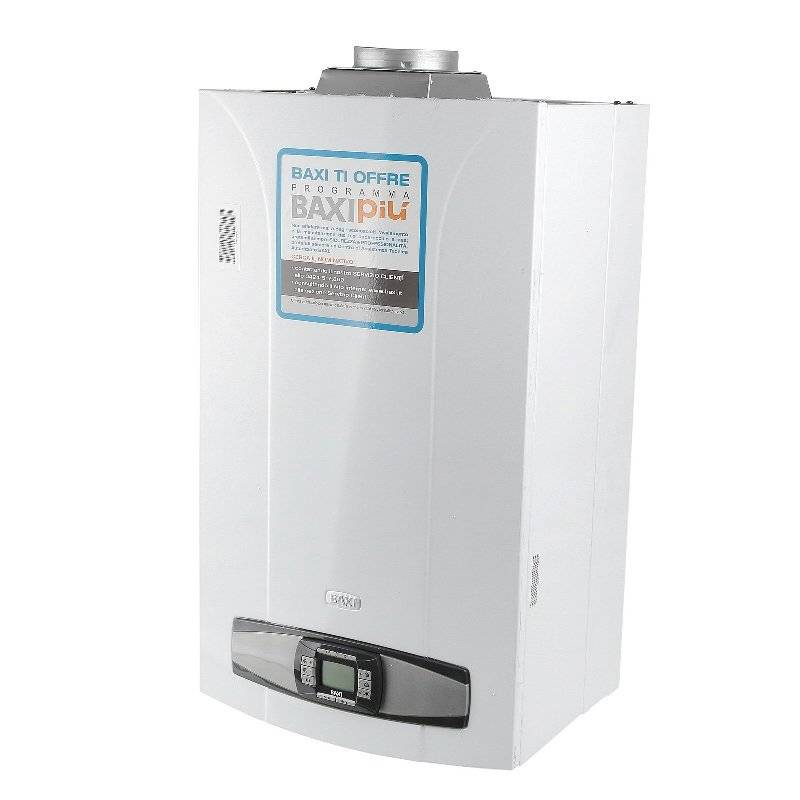 Разновидности энергонезависимых газовых котлов для отопления