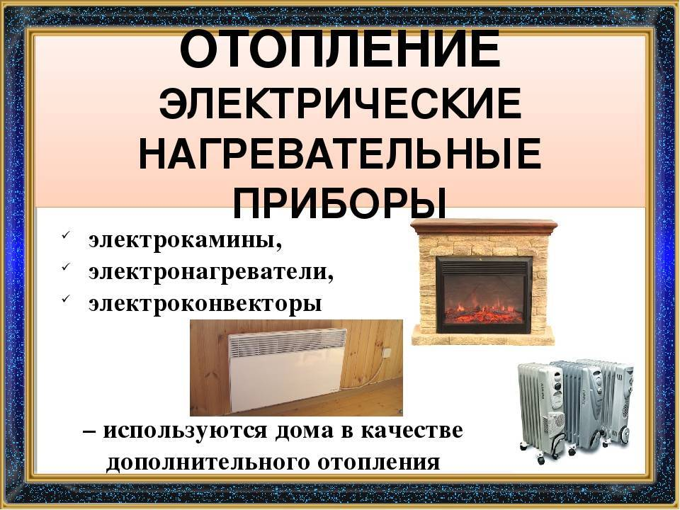"""Рубрика """"тепловое оборудование"""""""