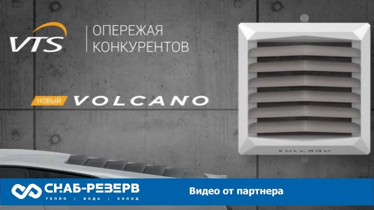 15-75 киловатт-час volcano ac vr3 (асинхронный)