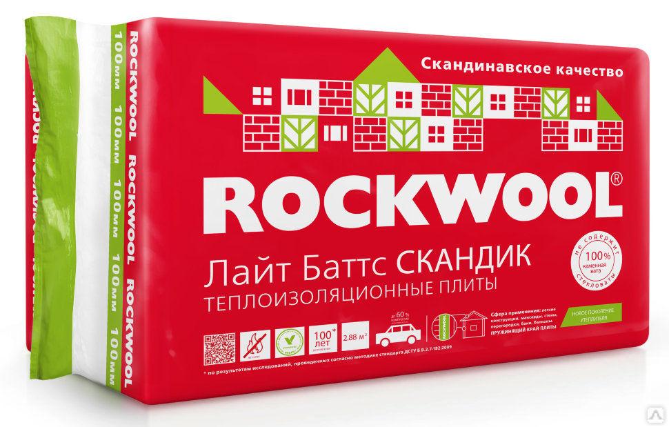 Утеплитель rockwool серии лайт баттс скандик