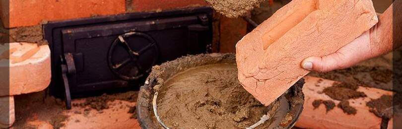 Как сделать глиняный раствор для кладки печи – особенности и нюансы изготовления кладочной смеси