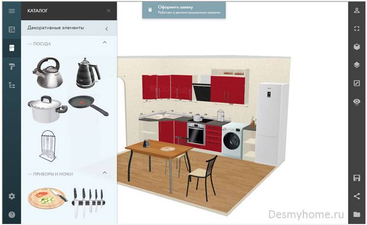 5 лучших и бесплатных онлайн-конструкторов кухни