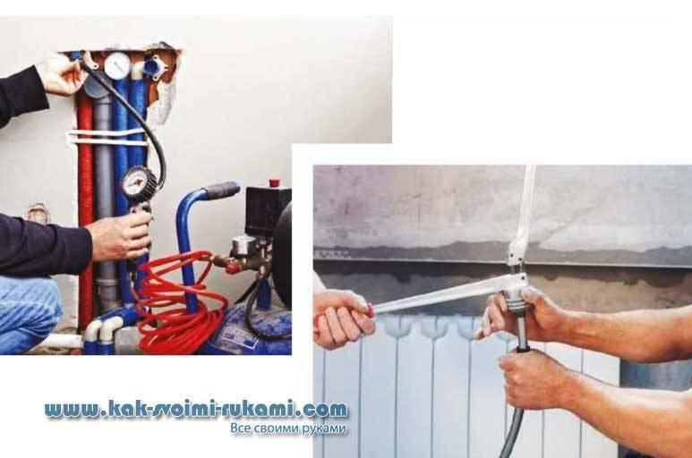 Опрессовка системы отопления – это испытание давлением, что это такое в многоквартирном доме, какое давление в трубах, для чего нужна опрессовка батарей