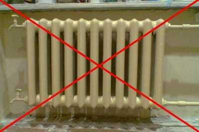 Как отказаться от отопления в многоквартирном доме: индивидуальное отопление, отказ от центрального, можно ли отказаться от отопления в квартире, отключение, как отключиться