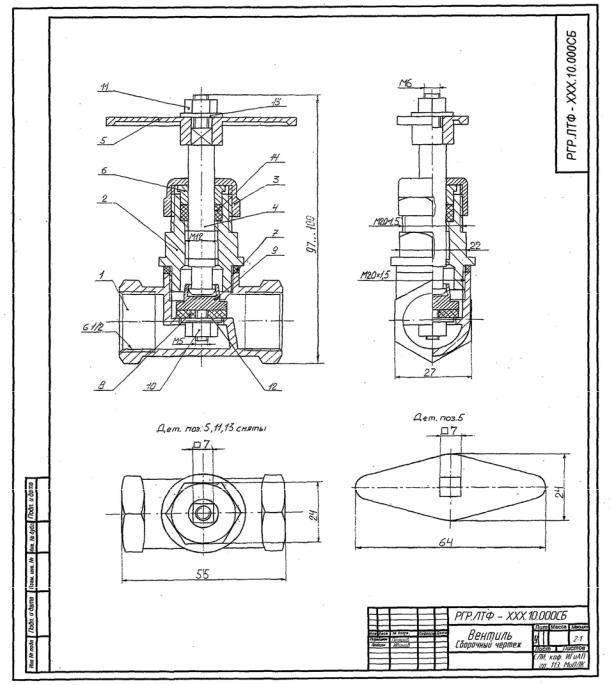 Фланцевый кран: виды, использование, особенности монтажа - учебник сантехника