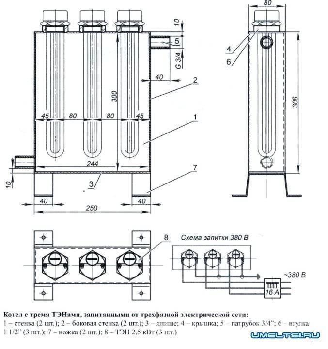 Электродный котел своими руками: пошаговый процесс изготовления и монтажа электродного котла для отопления дома