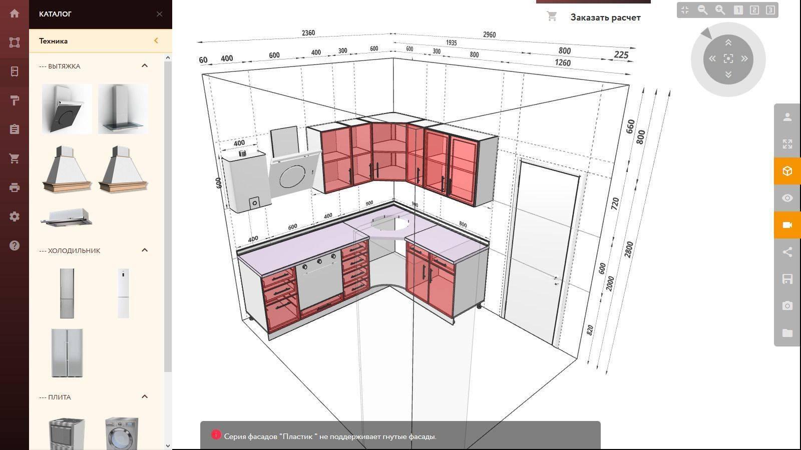 Конструктор кухни онлайн: 3d проекты бесплатно в программе с размерами