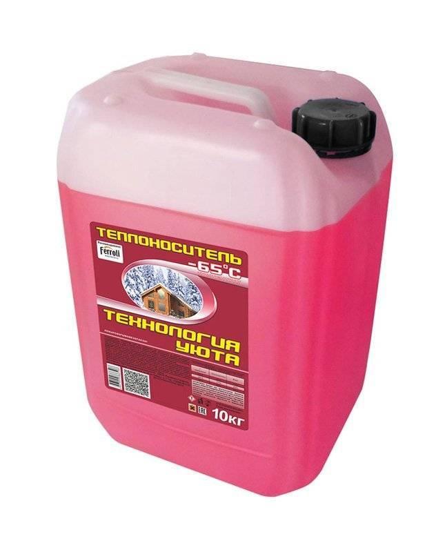 Как выбрать незамерзающую жидкость для системы отопления