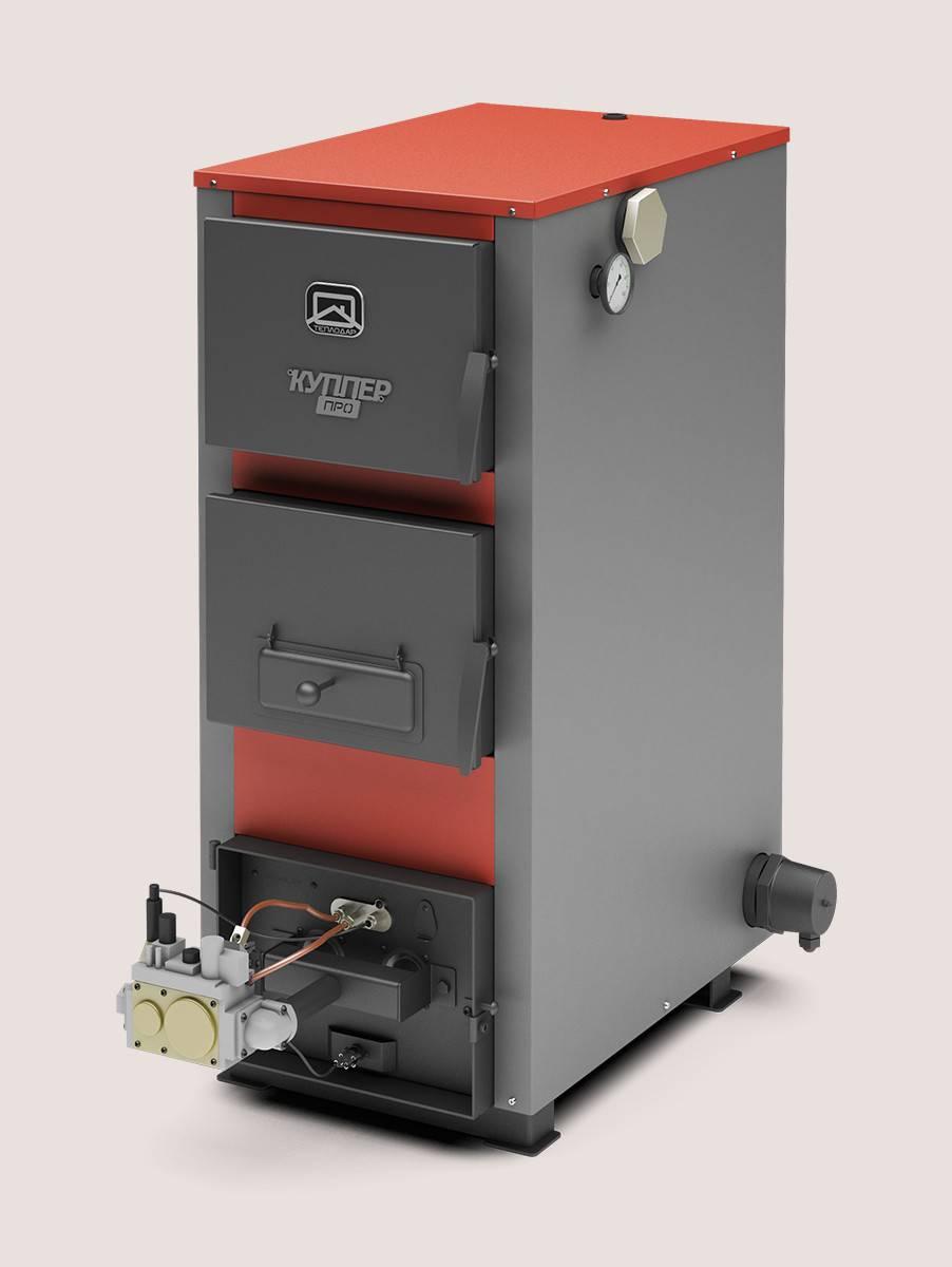 Комбинированные котлы отопления: дрова-газ, дрова-электричество, газ-электричество