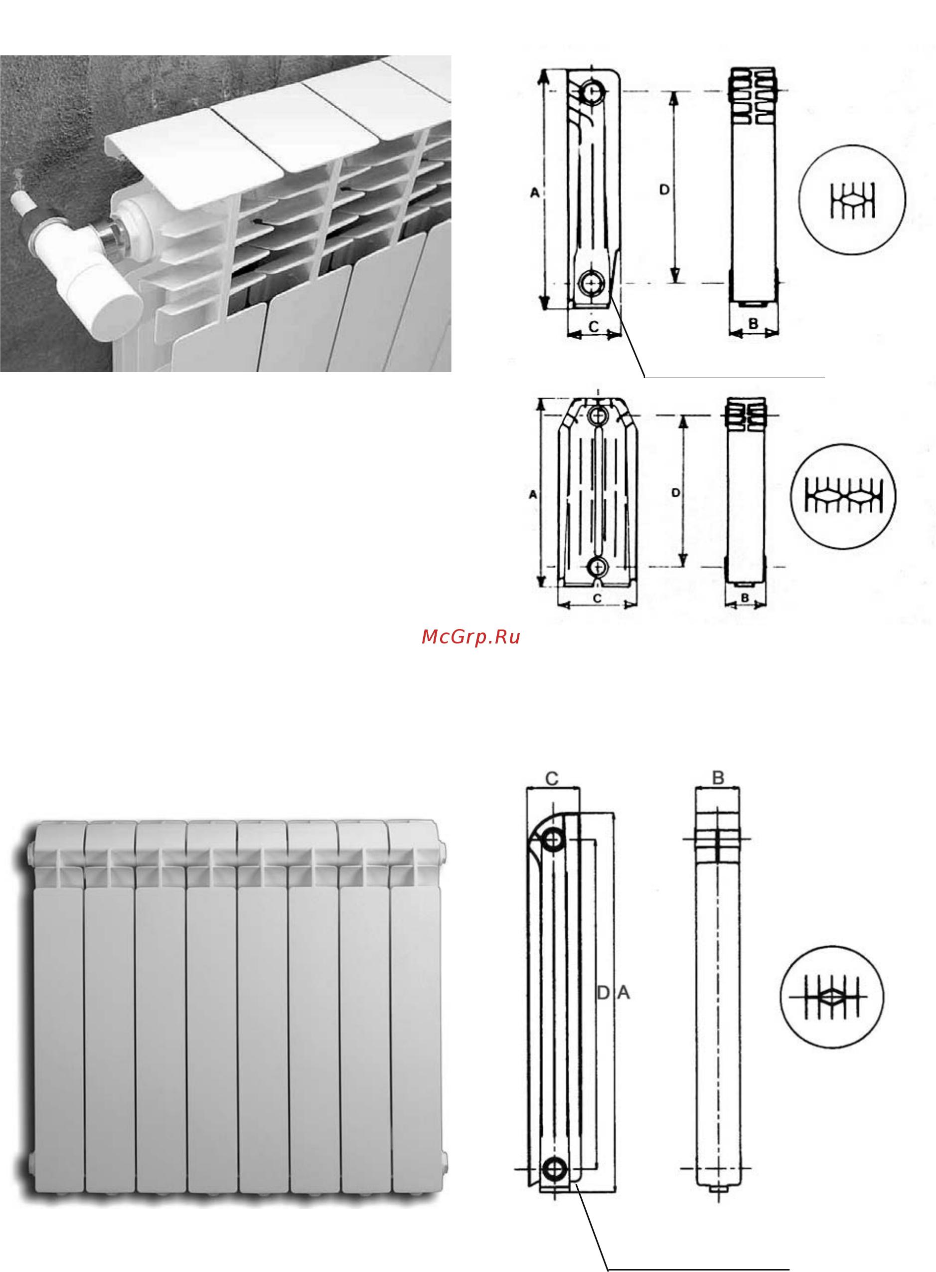 Размеры радиаторов отопления: какие бывают батареи по высоте и длине, минимальная ширина, модели с тонкими секциями