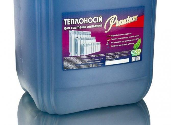 Теплоноситель для электродных котлов отопления - микроклимат в квартире и доме