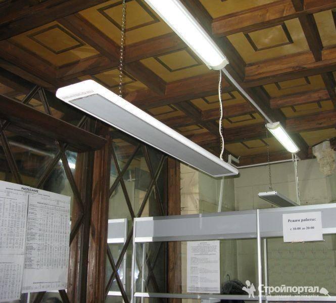 Промышленный инфракрасный обогреватель для производства