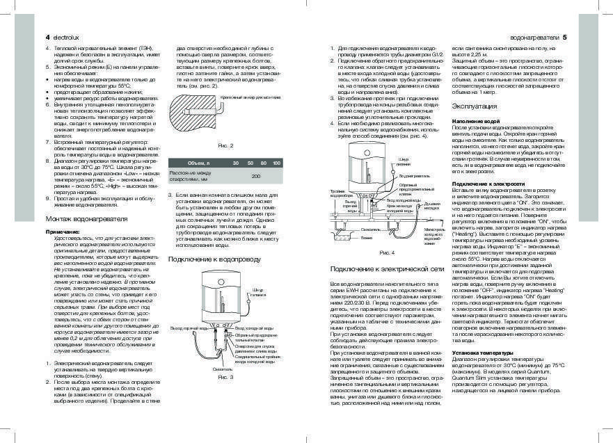 Модели водонагревателей поларис — накопительные и проточные. виды водонагревателей polaris