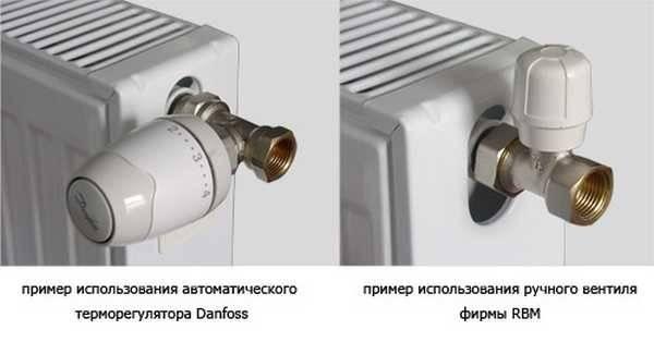 Регулятор температуры на радиаторе отопления: как установить терморегулятор на батарею, настройка, установка, термостатические регуляторы, как работают, как снять