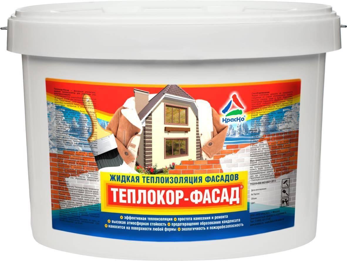 Теплоизолирующая краска: особенности жидкого утеплителя. жми!