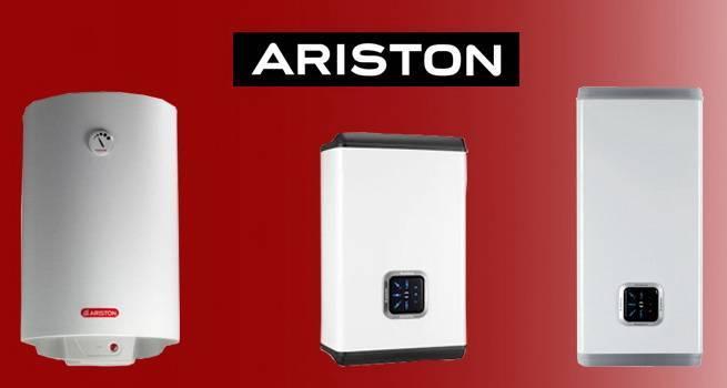 Аристон накопительные водонагреватели на 50 литров отзывы
