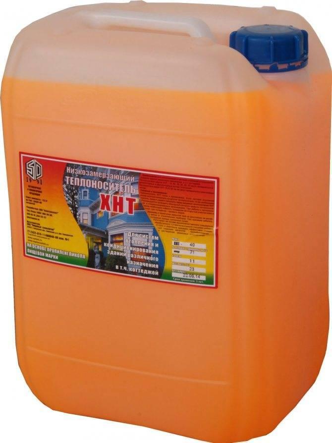 Незамерзающая жидкость для системы отопления частного дома | всё об отоплении