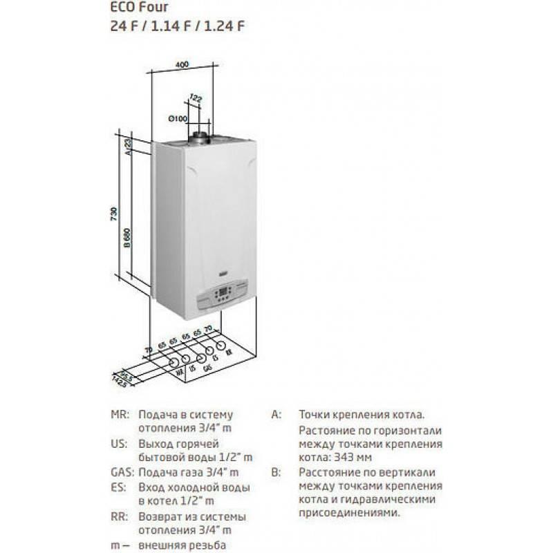 Газовые котлы baxi: подробный обзор, технические характеристики и отзывы владельцев