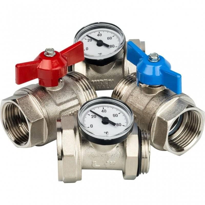 Балансировочный клапан для настройки системы отопления