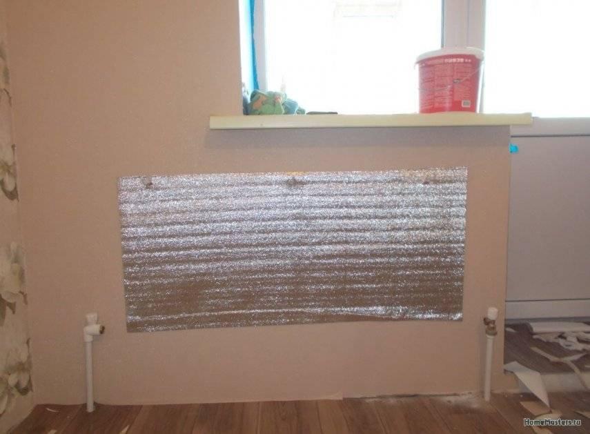 Экран металлический на радиатор отопления