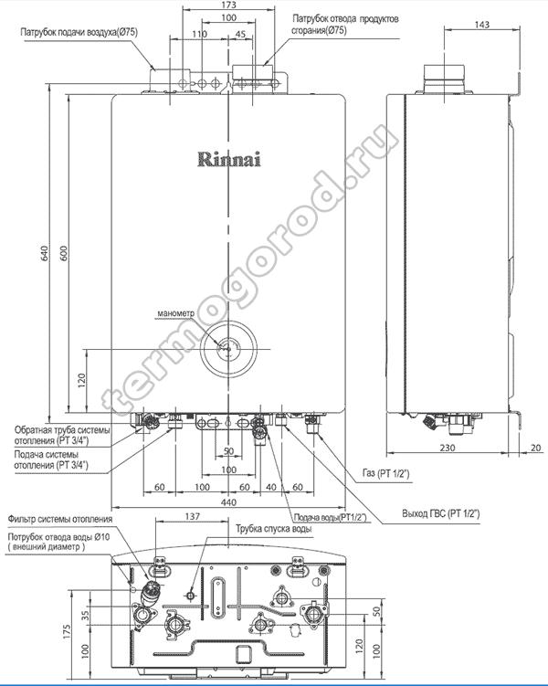 Котел rinnai: выбираем японские газовые конструкции, инструкция по эксплуатации и ошибки, отзывы владельцев