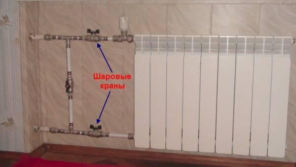 Как прочистить чугунные батареи в домашних условиях - всё об отоплении и кондиционировании