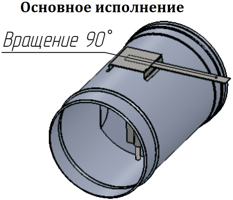 Стабилизатор для тяги дымохода