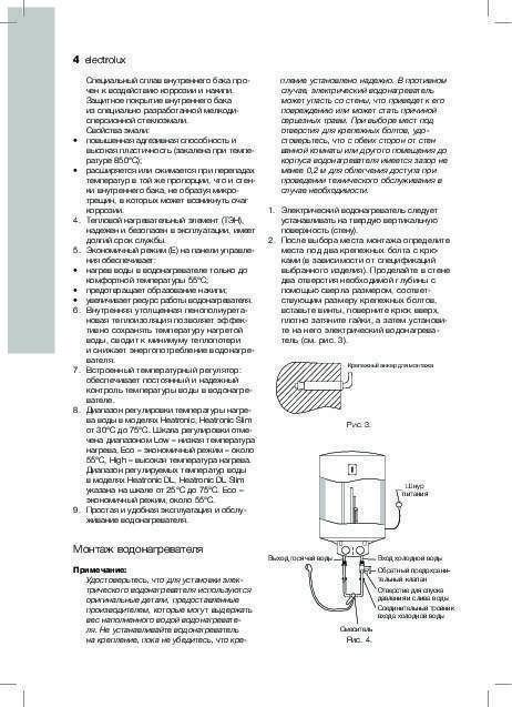 Кратко об электрическом водонагревателе аристон: применение инструкции к моделям бойлера на 50 литров