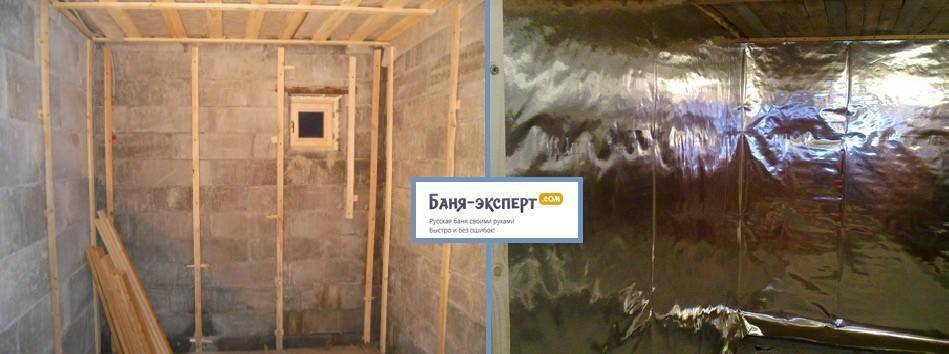 Чем утеплить потолок бани: какой выбрать утеплитель, какой лучше, материалы, теплоизоляция