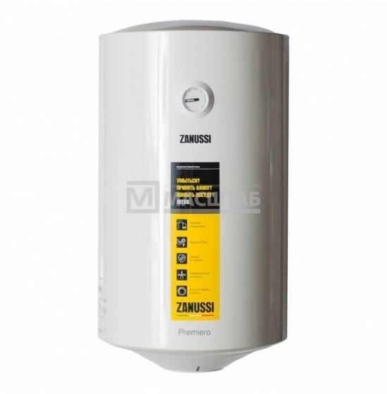 Обзор 30, 50 и 80 литровых водонагревателей от занусси