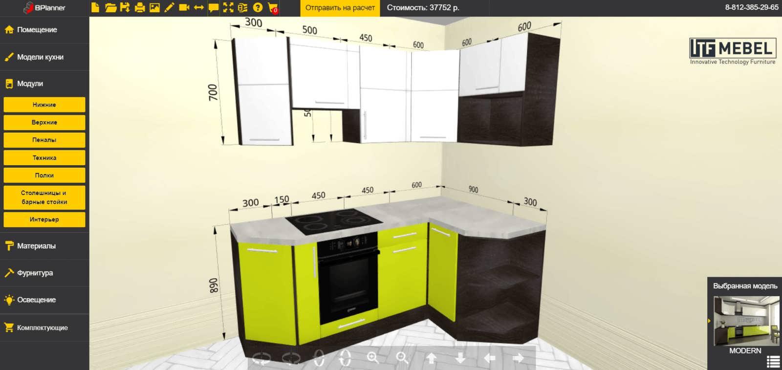 3d конструктор и планировщик кухни онлайн