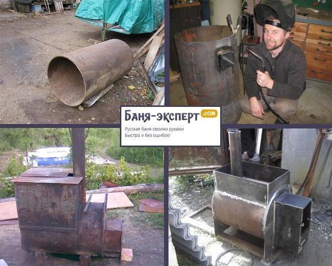 Котлы для бани: газовые, на дровах и самодельные своими руками