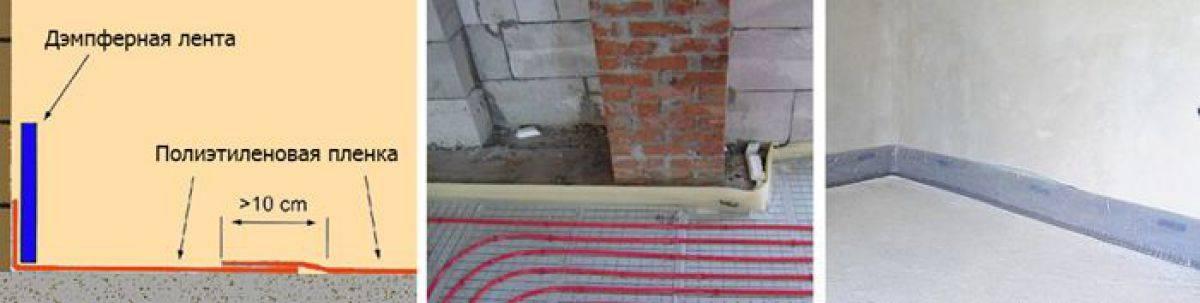 ?нужна ли демпферная лента для наливного пола, что это такое и как её крепить - блог о строительстве