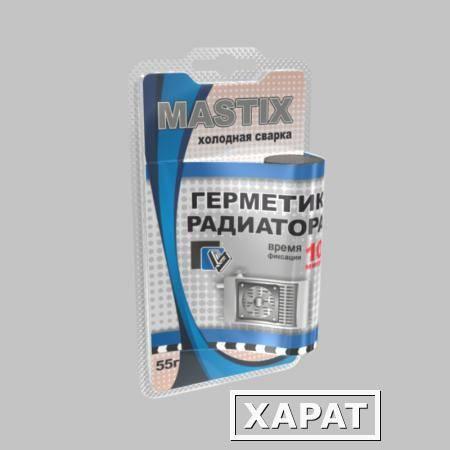 Клей для ремонта батарей и труб mastix в тубе холодная сварка