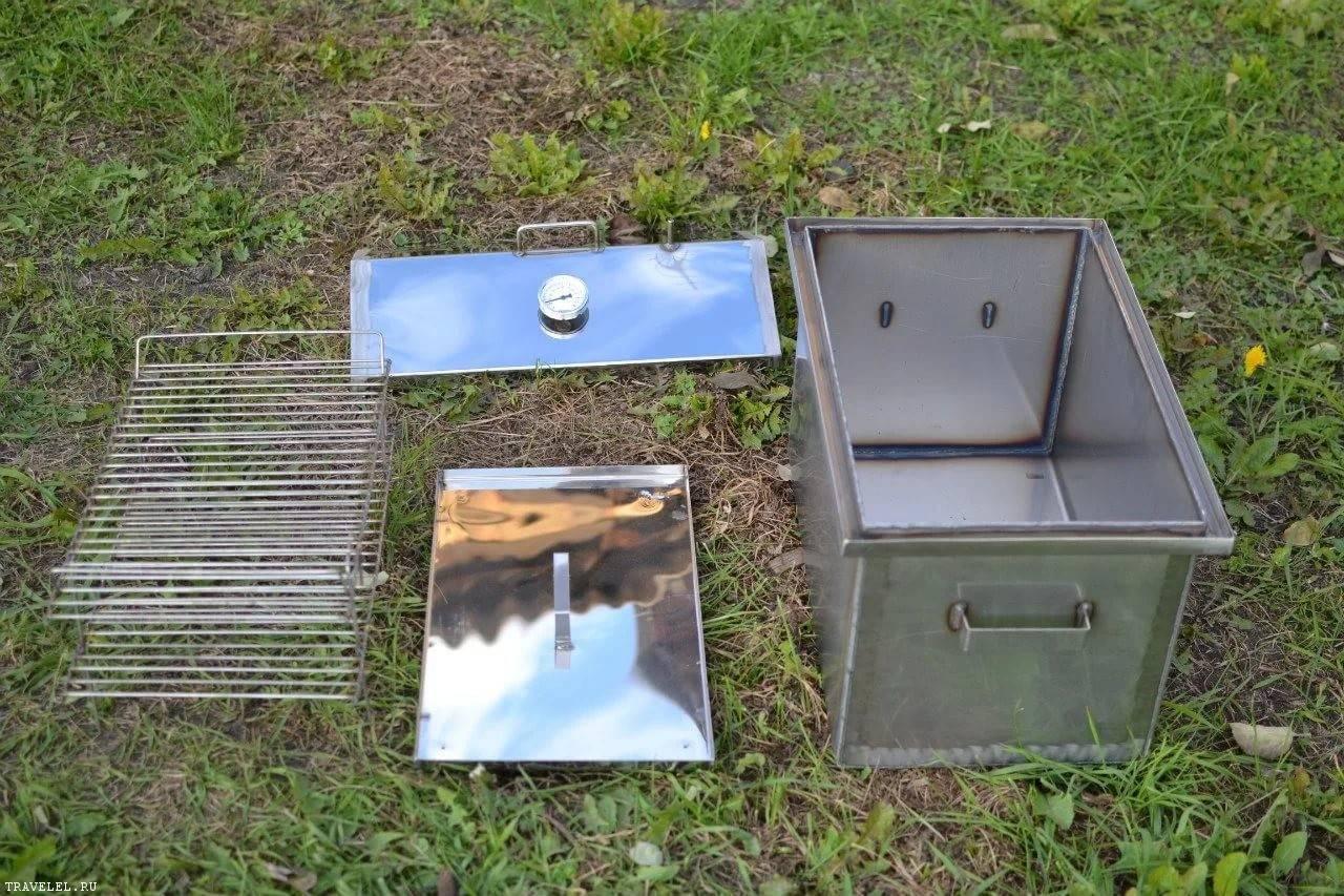 Коптильни из нержавеющей стали с гидрозатвором на подставке
