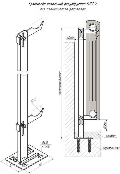 Крепление для радиаторов отопления: видео-инструкция по монтажу своими руками, особенности стоек, кронштейнов для чугунных, стальных, алюминиевых батарей, установки на сэндвич-панели, как разметить крепежи, цена, фото