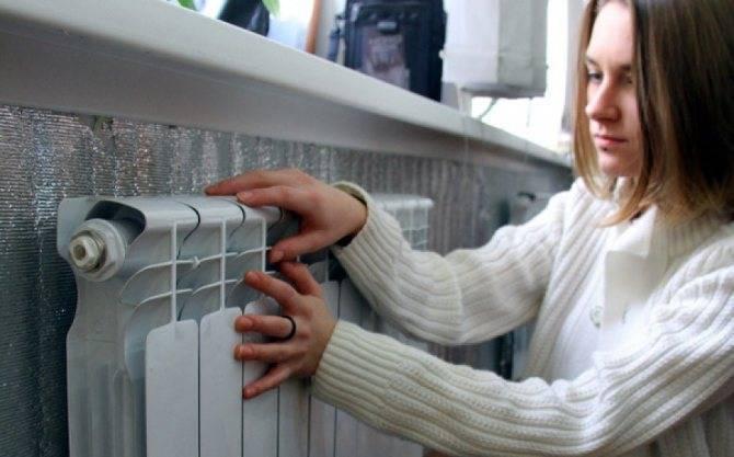 Можно ли отказаться от центрального отопления в многоквартирном доме?