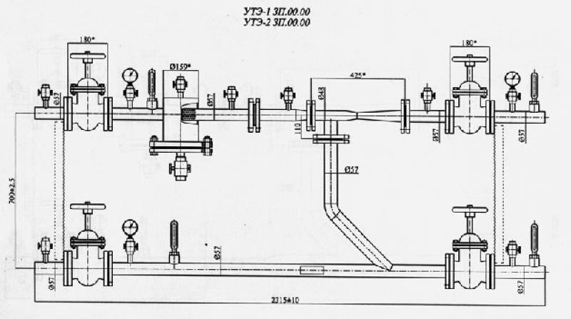 Элеваторный узел системы отопления многоэтажного дома