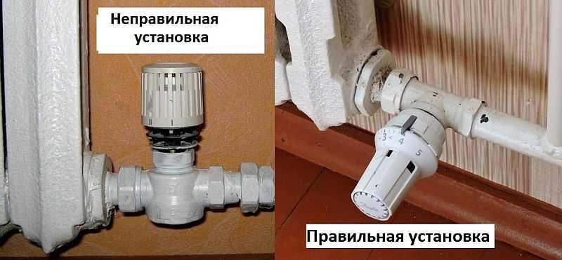 Терморегуляторы для радиаторов отопления