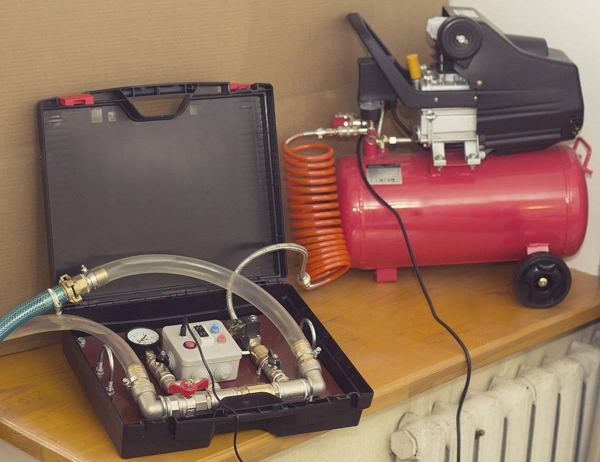 Система для промывки системы отопления - цена, оборудование и гидропневматическая промывка
