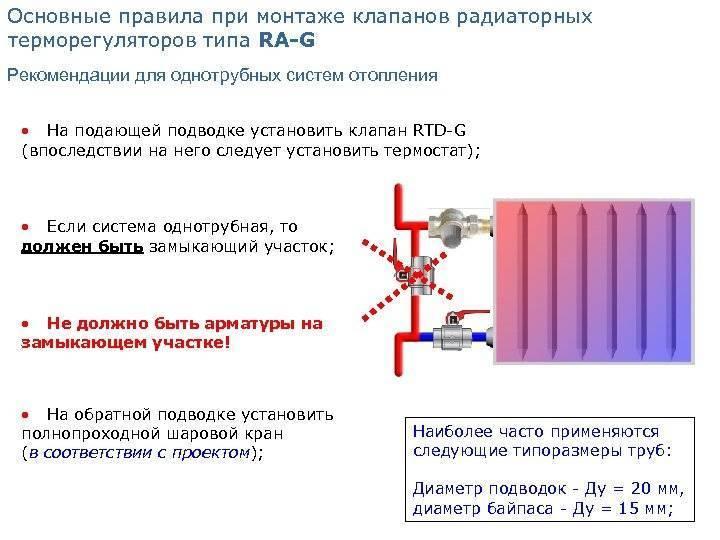 Краны на радиаторы
