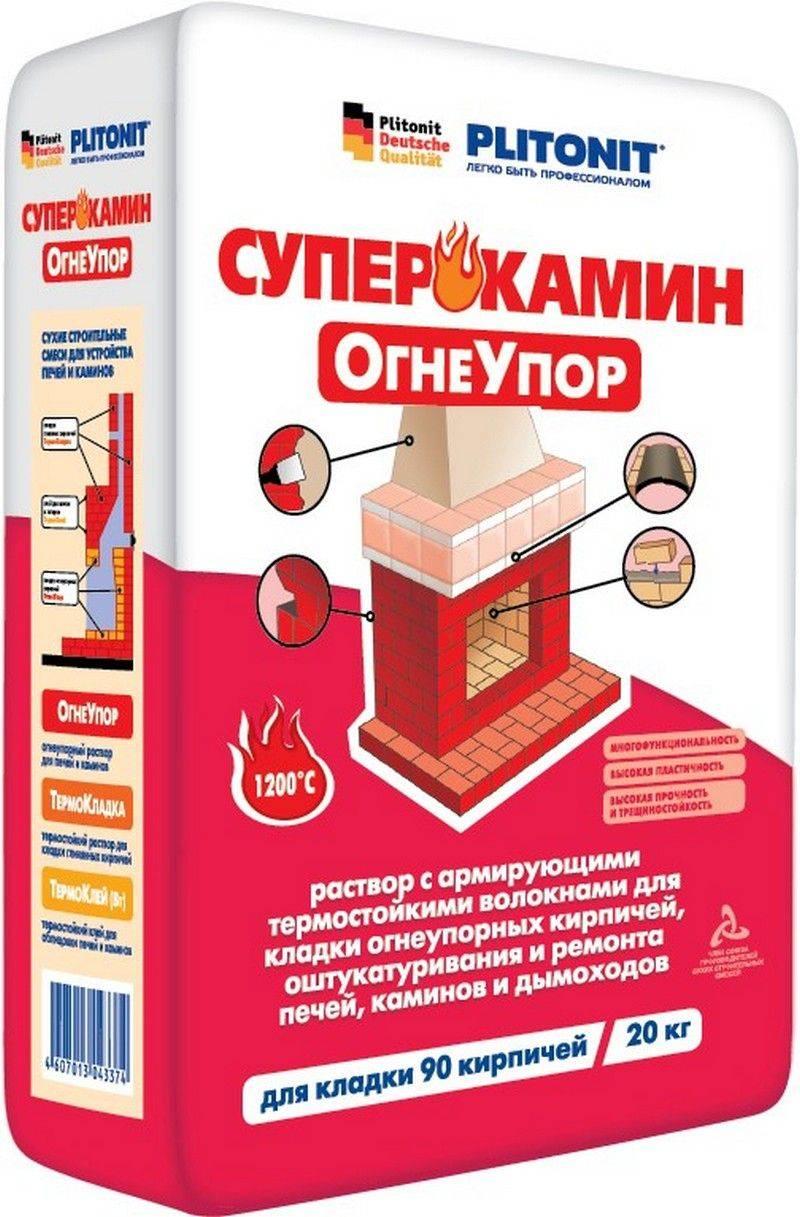 Какой раствор для печей и каминов лучше – выбираем огнеупорную смесь