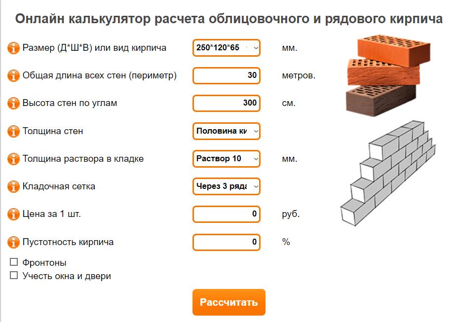 Подробный расчет — сколько нужно кирпича на печь-голландку с плитой   подготовка раствора
