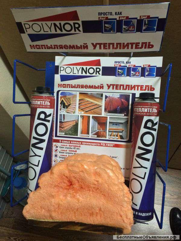 Жидкий утеплитель марки polynor