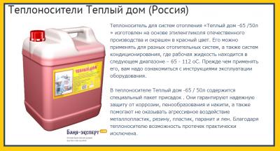 Подготовка воды для системы отопления - отопление и утепление - сайт о тепле в вашем доме