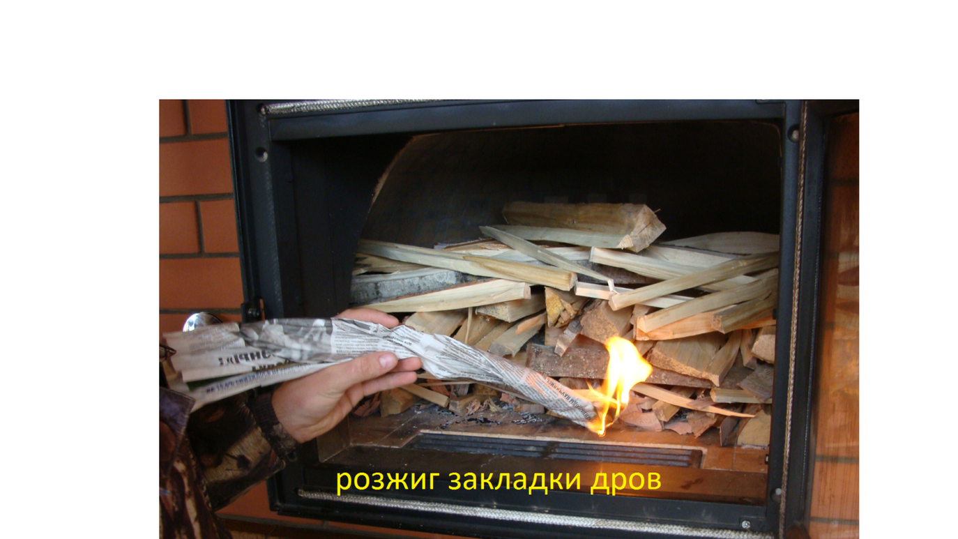 Чем лучше топить камин: дровами, углем или битопливом?
